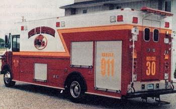 消防車用バーロックシャッターの特徴